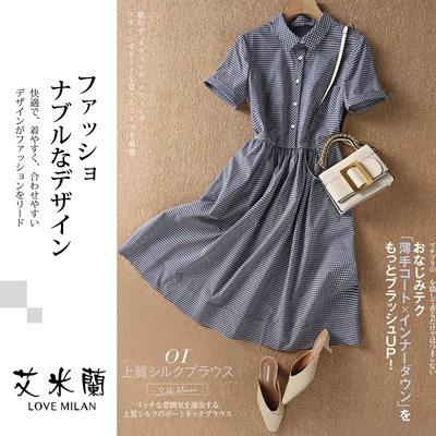 艾米蘭-韓版甜美翻領排扣藍白條造型洋裝-藍白條(M-XL)
