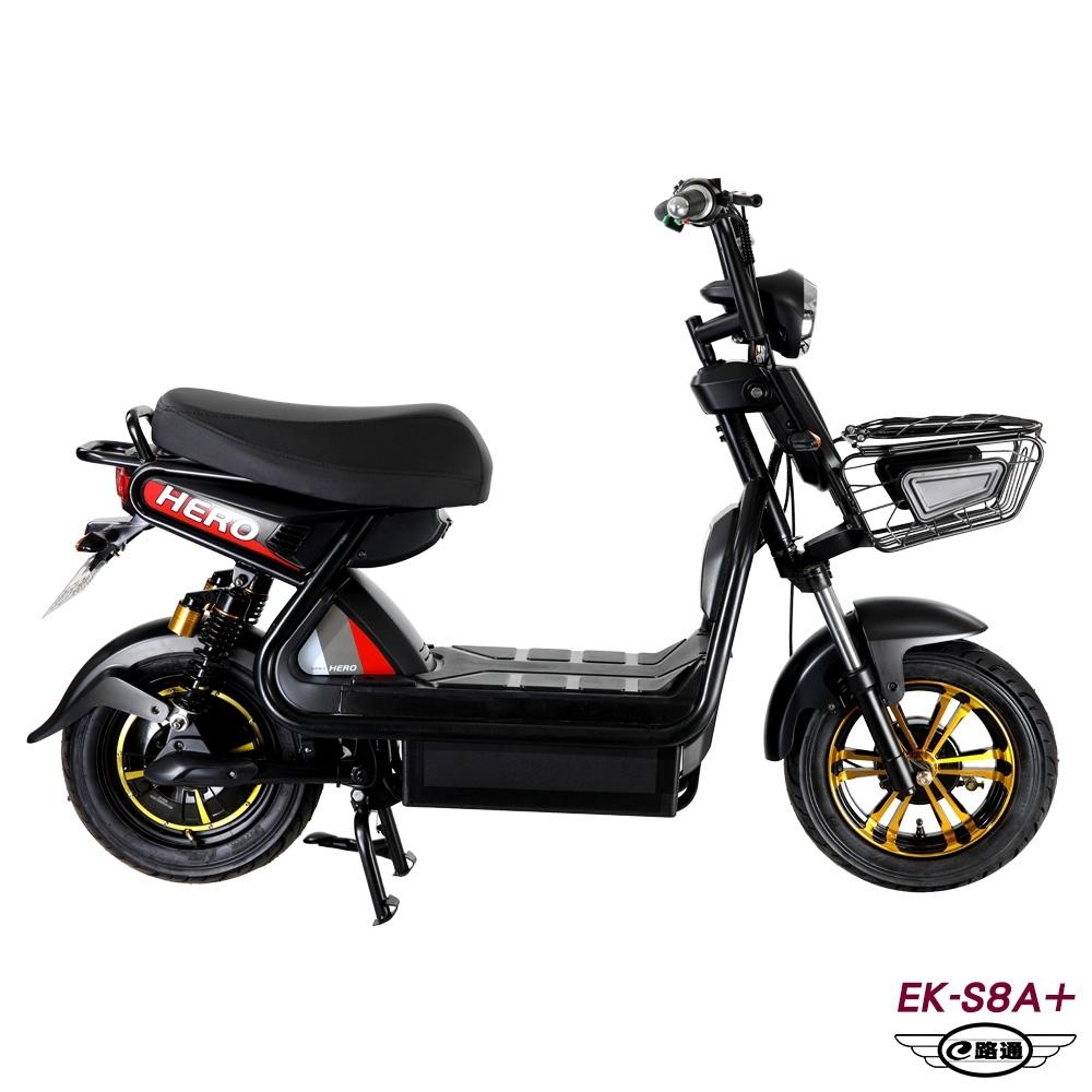 【e路通】EK-S8A+ 野馬48V鉛酸高亮大燈防盜鎖避震電動車(電動自行車) product image 1