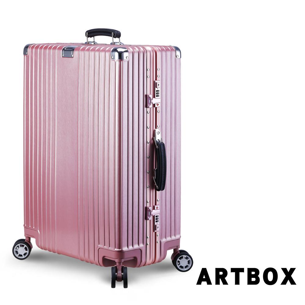 【ARTBOX】星光復古 29吋拉絲紋海關鎖鋁框行李箱(玫瑰金)