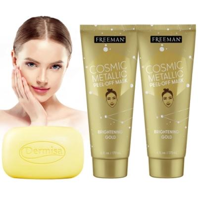 【黃金亮白淡斑組】Freeman黃金煥白透亮撕除面膜2入+Dermisa淡斑皂1入★市價2250