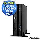 ASUS ESC500 G4 SFF i5/16G/1T+256G/P620/W7P