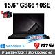 msi微星 GS66 10SE-413TW 15.6吋電競筆電(i7-10875H/32G/1T SSD/RTX2060-6G/WIN10 PRO-32G特仕版) product thumbnail 1