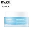(即期品)Dr.Jart+補水吧!活泉保濕水凝霜 50ML