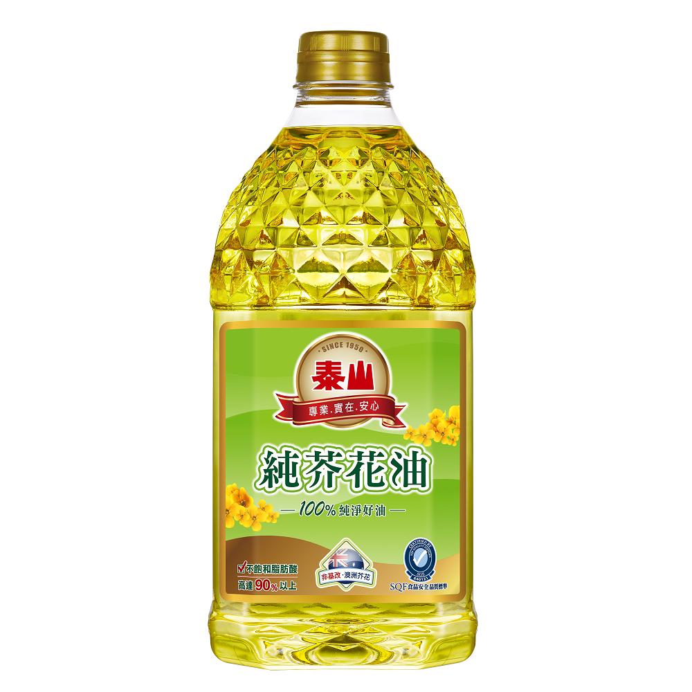 泰山 芥花油(2.6L)