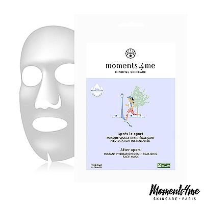 Moments4me 巴黎時光 極潤深層保濕生物纖維面膜(運動後救星)