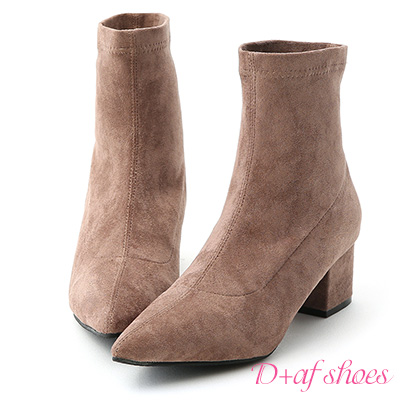 D+AF 潮流魅力.素面尖頭絨料中跟襪靴*灰