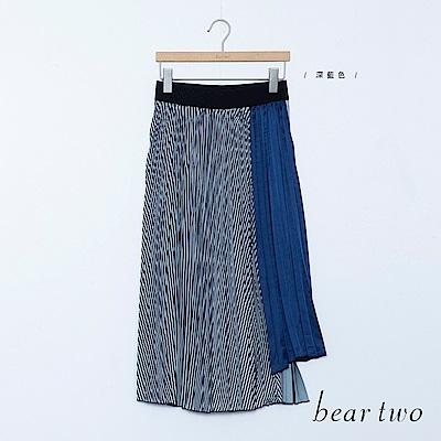 beartwo 不對稱拼接百褶雙色條紋長裙(深藍)