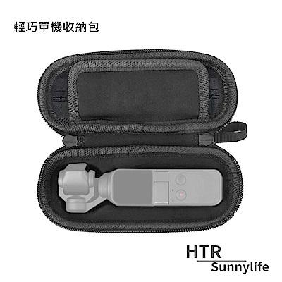 HTR Sunnylife 輕巧型單機收納包 For OSMO Pocket