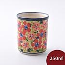 波蘭陶 繁花艷野系列 茶杯 250ml 波蘭手工製