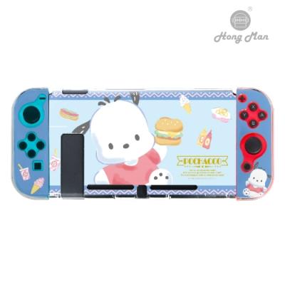 【Hong Man】三麗鷗系列 任天堂Switch保護殼 帕恰狗