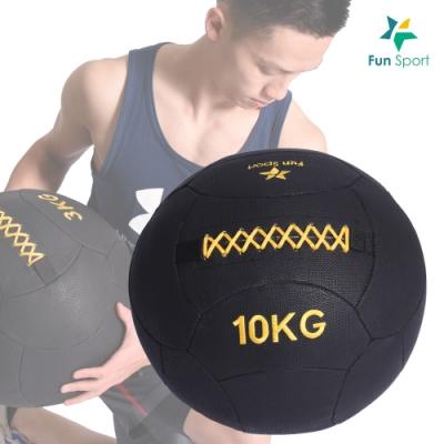 Fun Sport-艾力克-超肌能藥球(10KG)