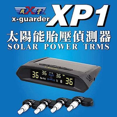 【真黃金眼】X戰警 X-Guarder XP1 胎內式 汽車胎壓偵測器 太陽能胎壓偵測 太