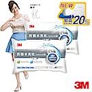 3M 新一代防蹣水洗枕心-加高支撐型(超值2入組)