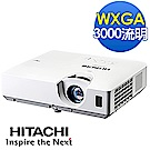 HITACHI CP-EW302N WXGA投影機 (3000流明)