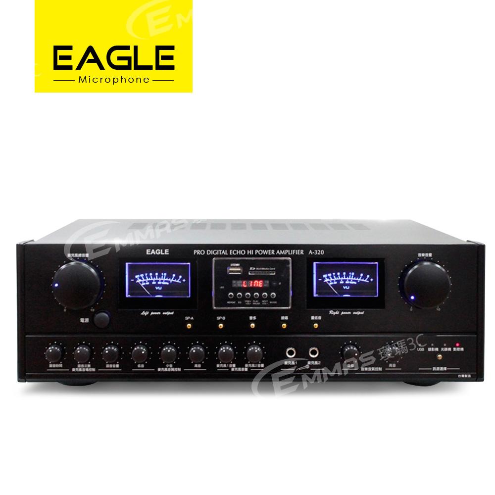 EAGLE專業級二聲道卡拉OK擴大機 A-320