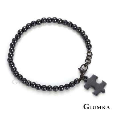 GIUMKA白鋼珠珠手鍊永恆男女情侶串珠手鏈