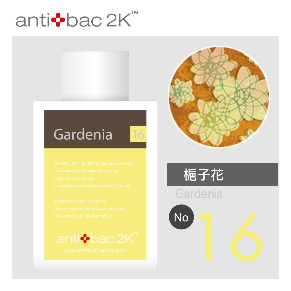安體百克antibac2K 120ml 空氣淨化液SOLUTION 梔子花