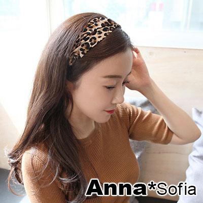 【3件5折】AnnaSofia 韓版豹紋 彈性寬髮帶(深駝系)