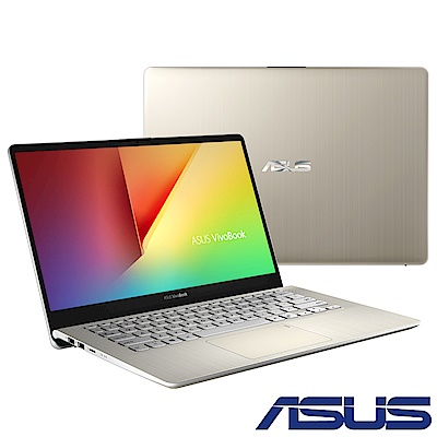 ASUS S430FN 14吋窄邊框筆電(i7-8565U/4G/512G/金