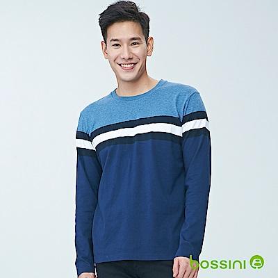 bossini男裝-圓領長袖上衣01海軍藍