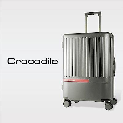 Crocodile 霧面拉鍊箱含TSA鎖-28吋-星燦灰-0111-07128-07