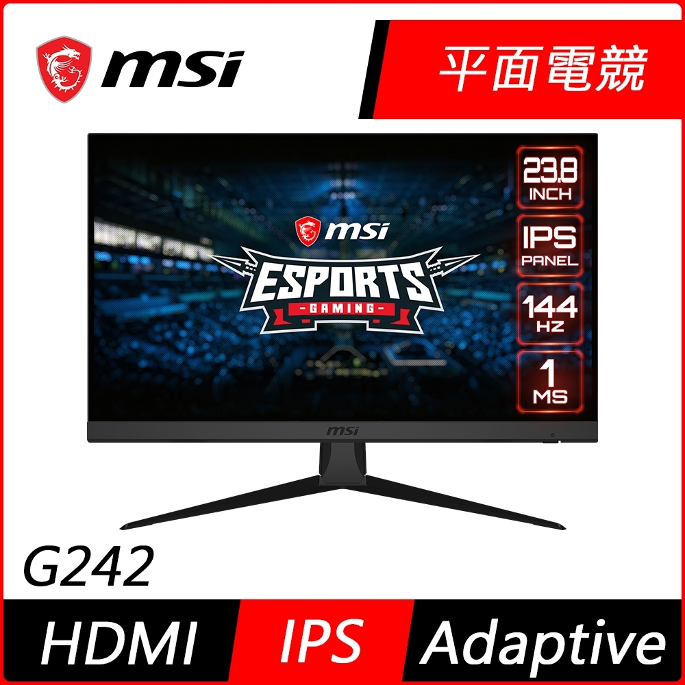 MSI微星Optix G242 24型 IPS無邊框電競螢幕 144Hz 極速1ms 支援HDMI Adaptive Sync