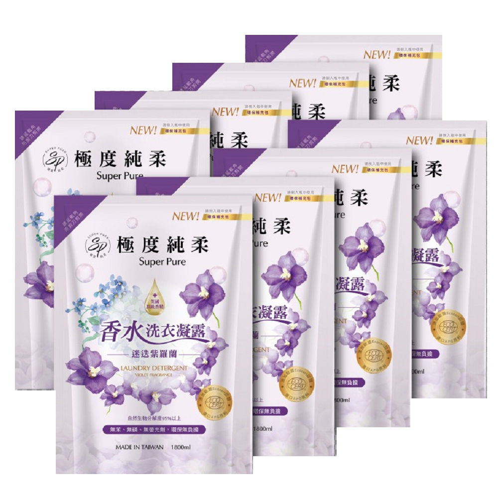極度純柔香水洗衣凝露-迷迭紫羅蘭1800mlx10包/箱