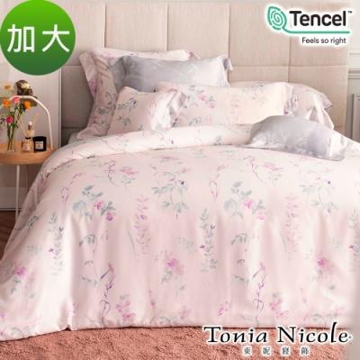 (活動)東妮寢飾 月見幽香環保印染100%萊賽爾天絲被套床包組(加大)