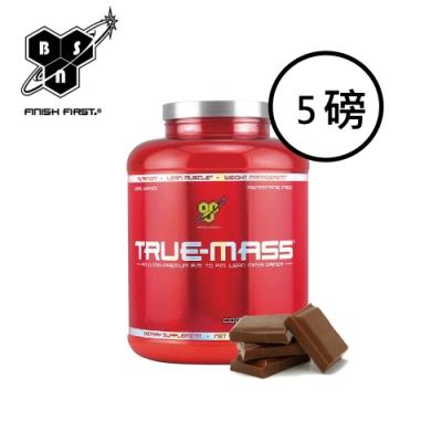 [美國 BSN] True-Mass 高熱量乳清蛋白-巧克力 (5磅/罐)