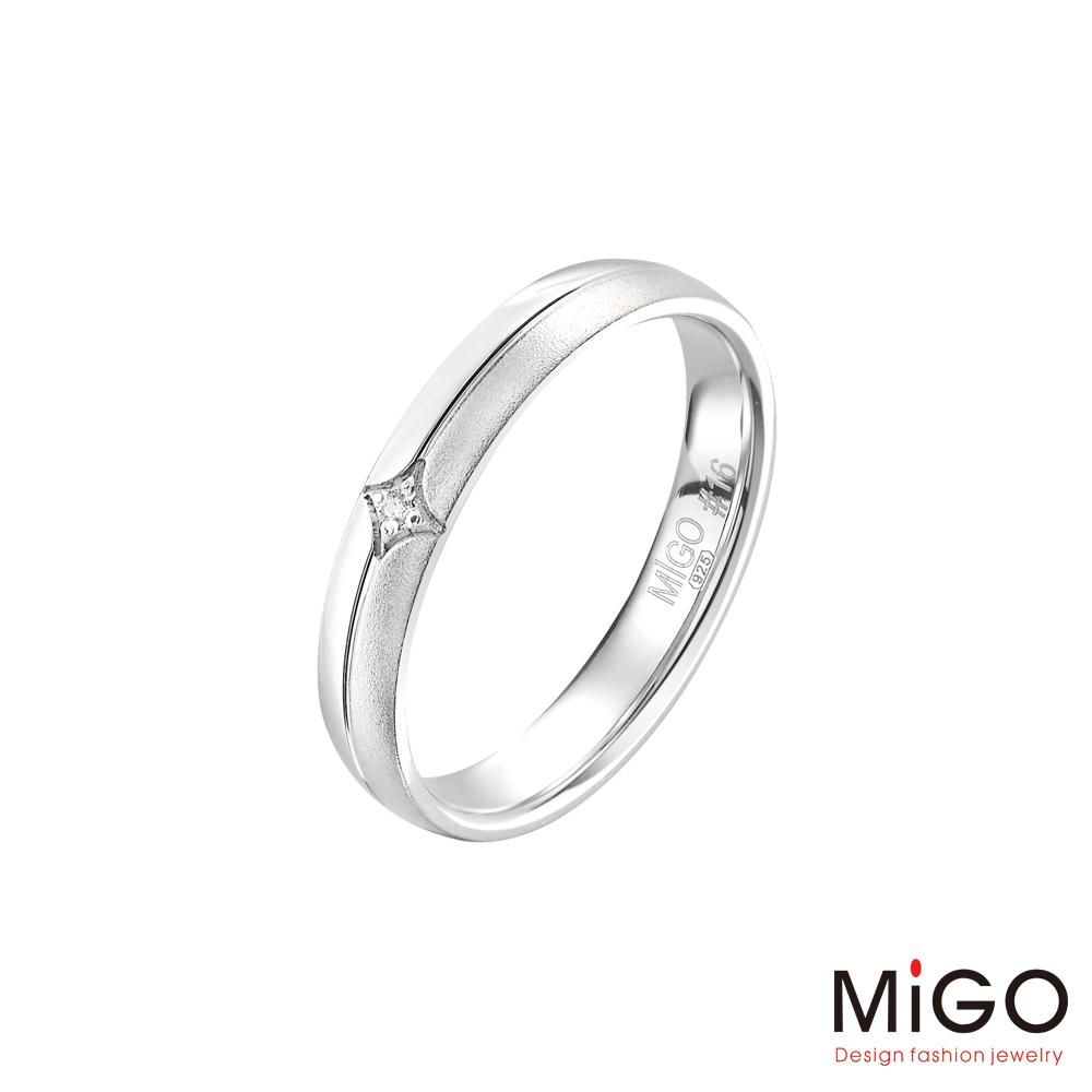 MiGO 真愛純銀男戒指