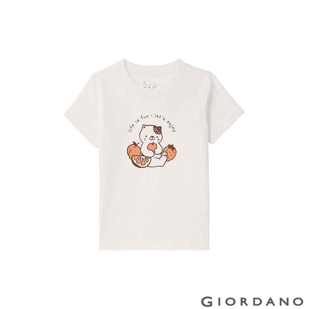 GIORDANO 童裝可愛貓咪印花短袖T恤 - 31 皎白