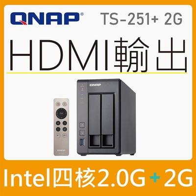 QNAP 威聯通 TS-251+-2G 2Bay 網路儲存伺服器