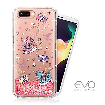 EVO CASE OPPO R11s 亮片流沙手機軟殼 - 愛旅行