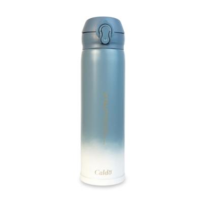 【Caldo卡朵生活】晨起漸層彈蓋不鏽鋼保溫瓶 400ml