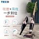 TECO東元 直立手持拖地三合一無線吸塵器 XJ1808CBG product thumbnail 1