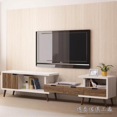 D&T德泰傢俱 Miduo北歐胡桃木6~9尺電視櫃-182~283x39.5x54.5cm