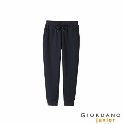 GIORDANO  童裝素色抽繩束口褲 - 66 標誌海軍藍