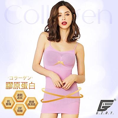 GIAT200D膠原蛋白親膚美體內搭塑衣(細肩款-粉紫)