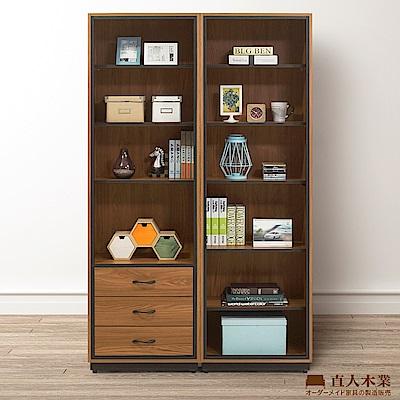 日本直人木業-ROME胡桃木工業風120CM一個3抽一個開放書櫃