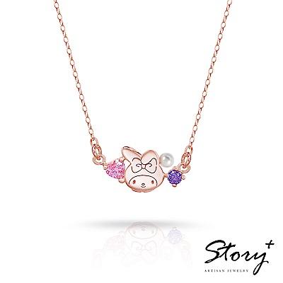 STORY故事銀飾-PinkHolic 閃亮粉紅時代項鍊-MyMelody美樂蒂款