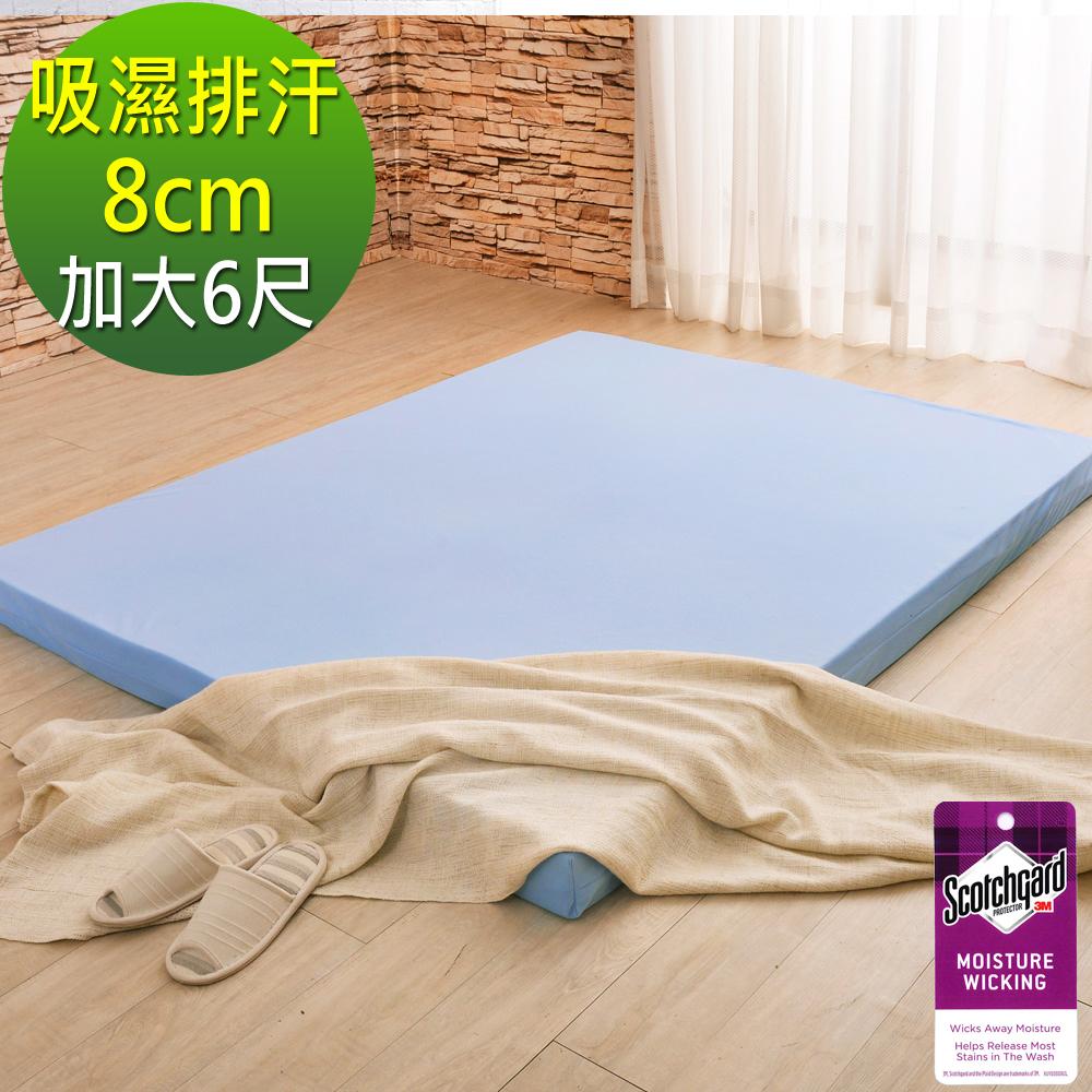 (特約活動)加大-LooCa 綠能涼感護背8cm減壓床墊(搭贈3M吸濕排汗布套)