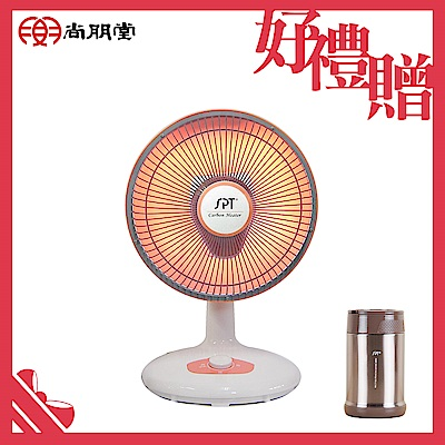 尚朋堂碳素電暖器 SH-6020R