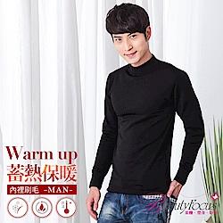 保暖衣 男立領刷毛蓄熱保暖衣(黑)BeautyFocus