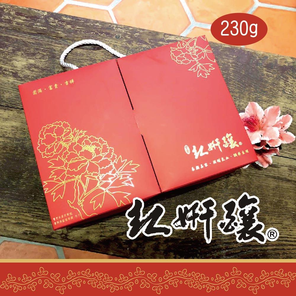 紅妍釀 紅妍釀精裝禮盒-紅(230g/瓶,共3瓶)