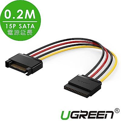 綠聯  15P SATA電源延長線 0.2M