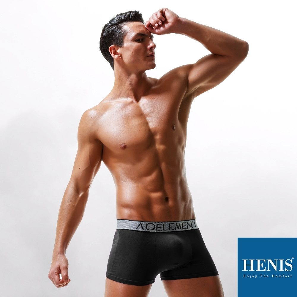 HENIS DIAMOND 時尚鑽格織帶 槍彈分離 機能四角褲 (黑)