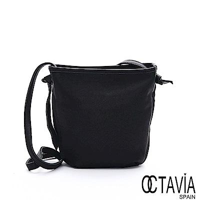 OCTAVIA 8 真皮 -  霧非霧 真皮極簡肩斜二用水桶包 -  大器黑