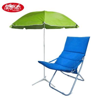 [超值組合]《闔樂泰》四季款折疊休閒躺椅+戶外休閒晴雨傘(含傘座)(折疊椅 /遮陽傘/露營戶外野餐)