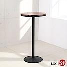 LOGIS|工業高吧桌 實木桌 小圓桌 星巴克 咖啡廳 高腳桌 高腳吧凳 復古鐵藝 酒吧桌