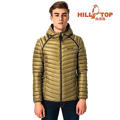 【hilltop山頂鳥】男款輕量超潑水保暖蓄熱羽絨連帽短大衣F22MX8蜥蜴綠